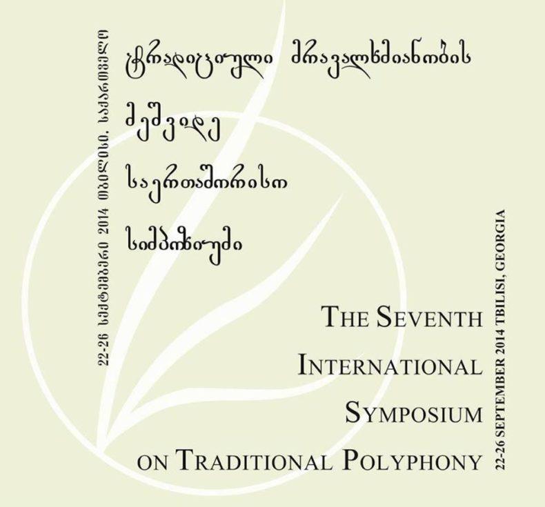 VII International Symposium on Traditional Polyphony