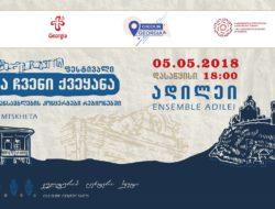 "Mtskheta | ""Baghia Cveni Kveqana"" Festival"