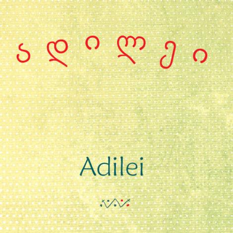 Adilei  – ფირფიტა