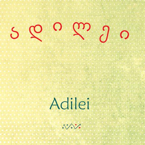 Adilei LP