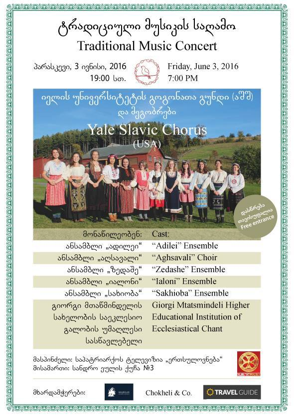 Traditional Music Evening with Yale Slavic Choir