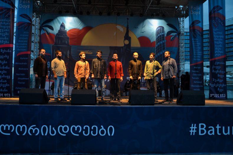Folk Concert in Batumi