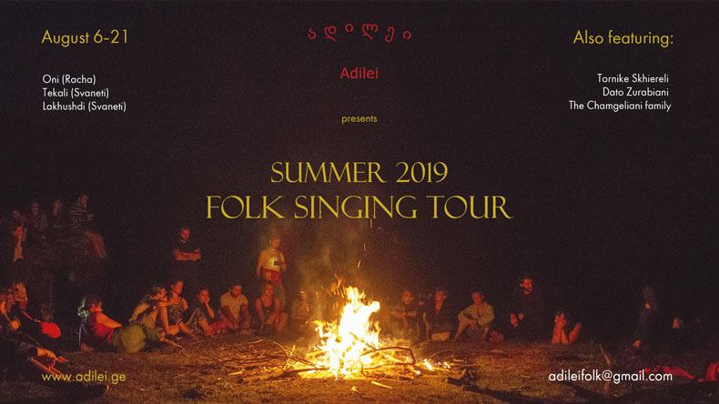 Adilei Folk Singing Tour: Summer 2019