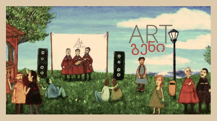 Adilei at Artgene Festival