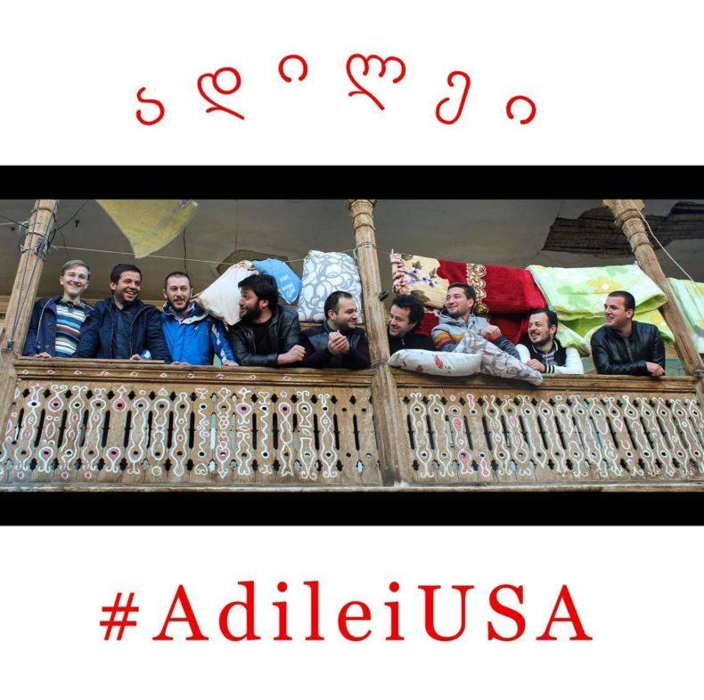 Adilei at Zoestan 2
