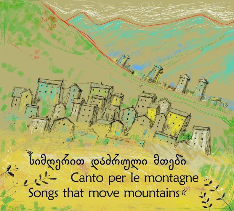 """დისკის პრეზენტაცია – """"სიმღერით დაძრული მთები"""""""
