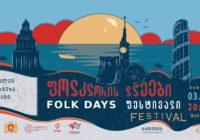 Folklore Concert in Batumi