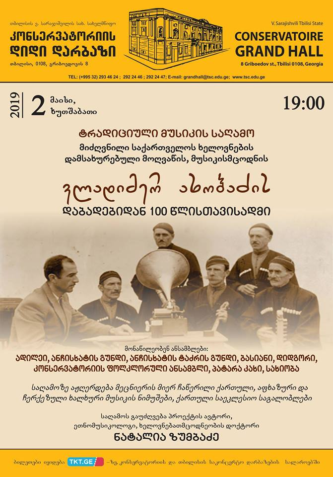 Traditional Music Evening – Vladimer Akhobadze 100