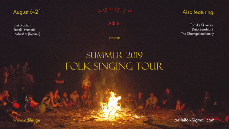 Adilei Folk Singing Tour: Summer 2019