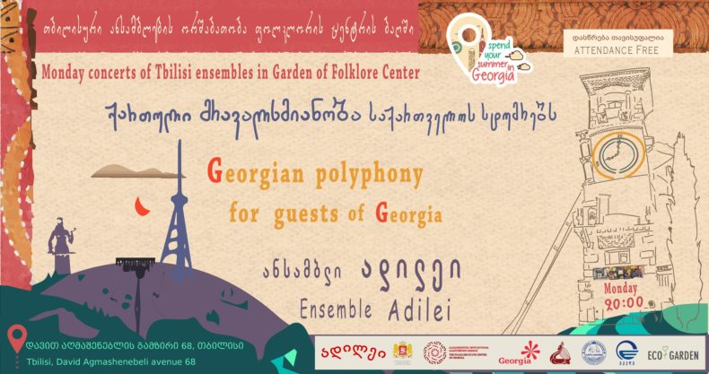Georgian Polyphony for Guests of Georgia